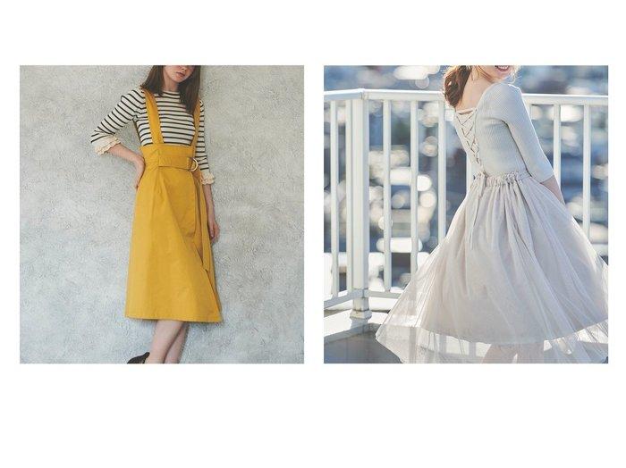【31 Sons de mode/トランテアン ソン ドゥ モード】のサス付きラップスカート&ベアバックリボンニットチュールスカートセット 31 Sons de modeのおすすめ!人気、トレンド・レディースファッションの通販  おすすめファッション通販アイテム レディースファッション・服の通販 founy(ファニー) ファッション Fashion レディースファッション WOMEN スカート Skirt セットアップ Setup トップス Tops スカート Skirt NEW・新作・新着・新入荷 New Arrivals 2021年 2021 2021 春夏 S/S SS Spring/Summer 2021 S/S 春夏 SS Spring/Summer イエロー デニム ラップ 春 Spring  ID:crp329100000018951