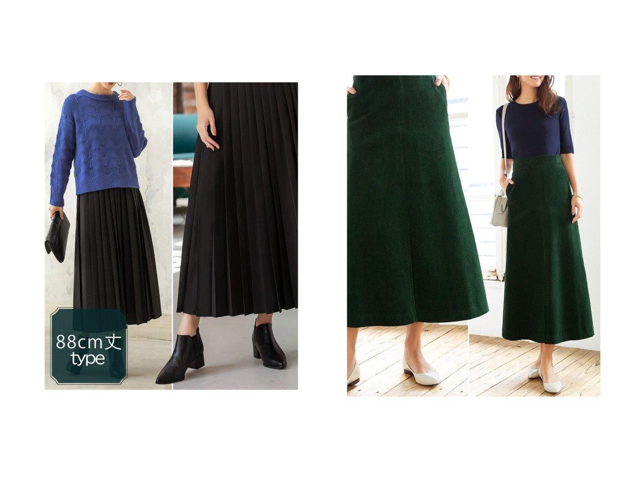 【STYLE DELI/スタイルデリ】の88cm丈ミドルピッチプリーツスカート&カラーコーデュロイミディ丈スカート STYLE DELIのおすすめ!人気、トレンド・レディースファッションの通販 おすすめで人気の流行・トレンド、ファッションの通販商品 メンズファッション・キッズファッション・インテリア・家具・レディースファッション・服の通販 founy(ファニー) https://founy.com/ ファッション Fashion レディースファッション WOMEN スカート Skirt プリーツスカート Pleated Skirts シンプル プリーツ コーデュロイ スタイリッシュ スリット タイツ パープル フロント ペチコート ポケット ロング 冬 Winter 再入荷 Restock/Back in Stock/Re Arrival |ID:crp329100000019101