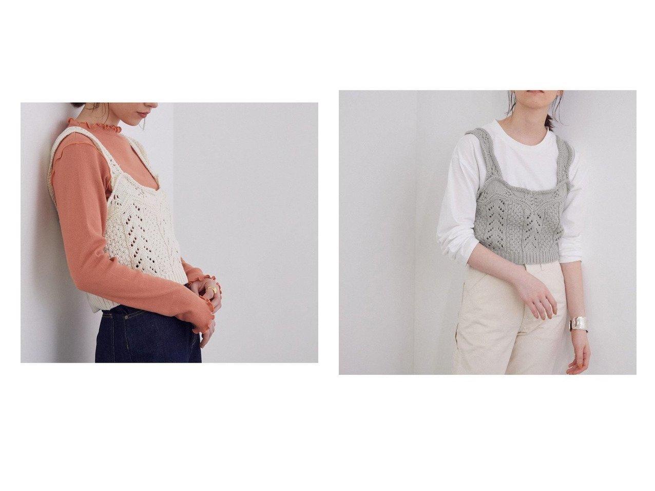 【ROPE' mademoiselle/ロペ マドモアゼル】の【セット対応】スプリングケーブル編みニットビスチェ ROPEのおすすめ!人気、トレンド・レディースファッションの通販 おすすめで人気の流行・トレンド、ファッションの通販商品 メンズファッション・キッズファッション・インテリア・家具・レディースファッション・服の通販 founy(ファニー) https://founy.com/ ファッション Fashion レディースファッション WOMEN トップス Tops Tshirt ニット Knit Tops カットソー Cut and Sewn ビスチェ Bustier アクリル アンサンブル カットソー カーディガン シンプル スタンダード スプリング バランス フェミニン ボトム ポケット マキシ |ID:crp329100000019142