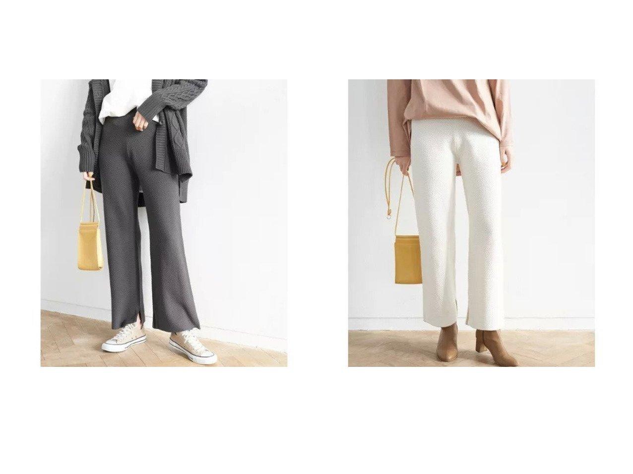 【ROPE' PICNIC/ロペピクニック】の【セットアップ対応】カノコ編みKNITパンツ ROPEのおすすめ!人気、トレンド・レディースファッションの通販 おすすめで人気の流行・トレンド、ファッションの通販商品 メンズファッション・キッズファッション・インテリア・家具・レディースファッション・服の通販 founy(ファニー) https://founy.com/ ファッション Fashion レディースファッション WOMEN セットアップ Setup パンツ Pants アクリル インナー カーディガン 今季 鹿の子 スリット セットアップ フレア ポケット リラックス ロング |ID:crp329100000019144