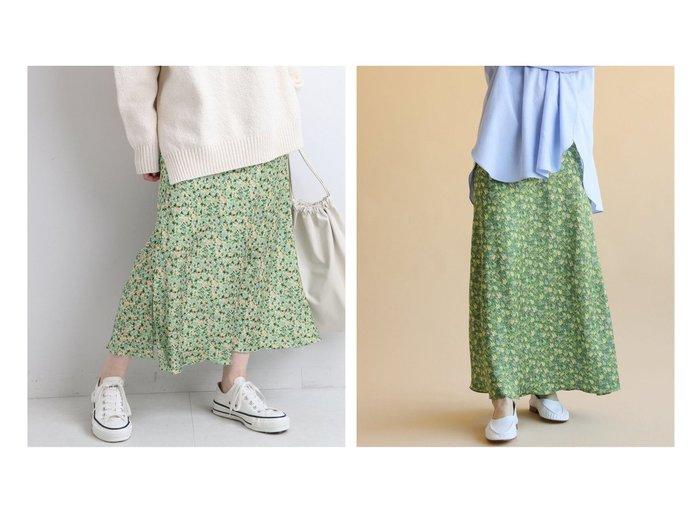 【IENA/イエナ】のウィステリア フラワースリットスカート IENAのおすすめ!人気、トレンド・レディースファッションの通販 おすすめファッション通販アイテム インテリア・キッズ・メンズ・レディースファッション・服の通販 founy(ファニー) https://founy.com/ ファッション Fashion レディースファッション WOMEN スカート Skirt 2021年 2021 2021 春夏 S/S SS Spring/Summer 2021 S/S 春夏 SS Spring/Summer グラデーション サテン 定番 Standard |ID:crp329100000019149
