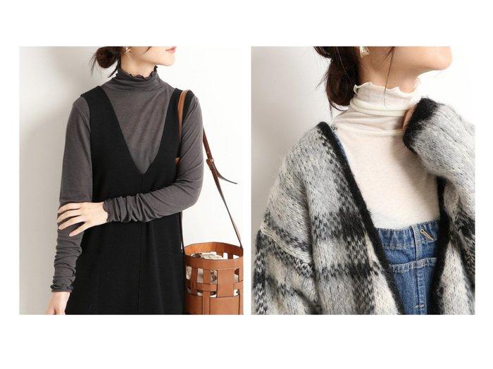 【SLOBE IENA/スローブ イエナ】の《追加2》ウール混天竺タートルプルオーバー IENAのおすすめ!人気、トレンド・レディースファッションの通販 おすすめファッション通販アイテム レディースファッション・服の通販 founy(ファニー) ファッション Fashion レディースファッション WOMEN トップス Tops Tshirt シャツ/ブラウス Shirts Blouses ロング / Tシャツ T-Shirts プルオーバー Pullover カットソー Cut and Sewn NEW・新作・新着・新入荷 New Arrivals 2020年 2020 2020-2021 秋冬 A/W AW Autumn/Winter / FW Fall-Winter 2020-2021 A/W 秋冬 AW Autumn/Winter / FW Fall-Winter インナー サロペット タートル パープル フィット フェミニン |ID:crp329100000019150