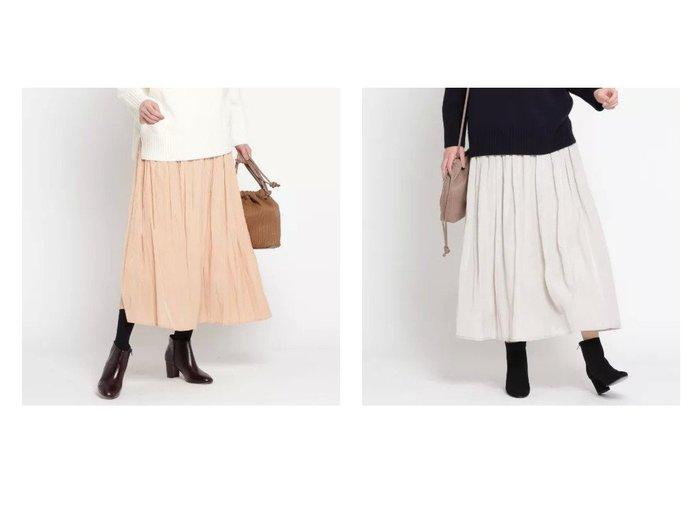 【Dessin/デッサン】のサテンギャザースカート Dessinのおすすめ!人気、トレンド・レディースファッションの通販 おすすめファッション通販アイテム レディースファッション・服の通販 founy(ファニー) ファッション Fashion レディースファッション WOMEN スカート Skirt インナー オレンジ ギャザー サテン シンプル ポケット マキシ ロング |ID:crp329100000019188