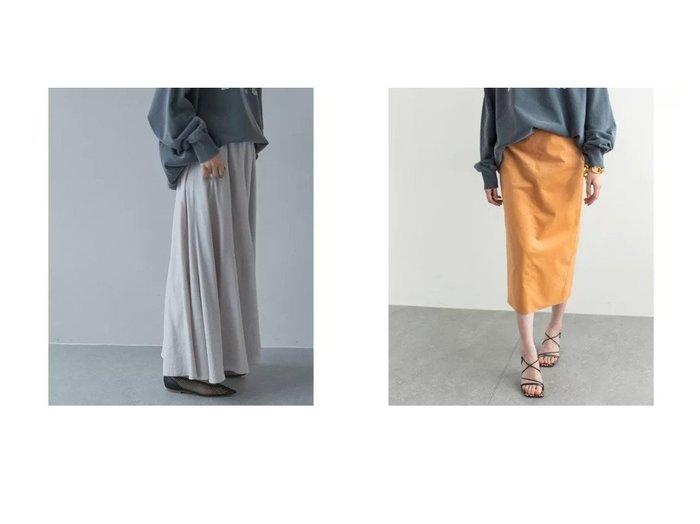 【GALLARDAGALANTE/ガリャルダガランテ】のワッシャーフレアスカート&スウェードタイトスカート スカートのおすすめ!人気、トレンド・レディースファッションの通販  おすすめファッション通販アイテム レディースファッション・服の通販 founy(ファニー) ファッション Fashion レディースファッション WOMEN スカート Skirt Aライン/フレアスカート Flared A-Line Skirts イエロー 春 Spring カットソー シューズ シルク ジャケット スウェット スニーカー フラット フレア マキシ マーメイド ロング ワッシャー A/W 秋冬 AW Autumn/Winter / FW Fall-Winter 2021年 2021 S/S 春夏 SS Spring/Summer 2021 春夏 S/S SS Spring/Summer 2021 |ID:crp329100000019217