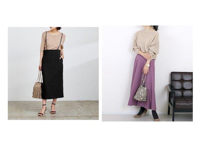 【Aletta Vita/アレッタ】のカットポンチフレアスカート&【ur's/ユアーズ】のサロペットタイトスカート スカートのおすすめ!人気、トレンド・レディースファッションの通販  おすすめ人気トレンドファッション通販アイテム 人気、トレンドファッション・服の通販 founy(ファニー)  ファッション Fashion レディースファッション WOMEN スカート Skirt Aライン/フレアスカート Flared A-Line Skirts インナー シェイプ ストレッチ タイトスカート 人気 ギャザー ドレープ フレア |ID:crp329100000019230