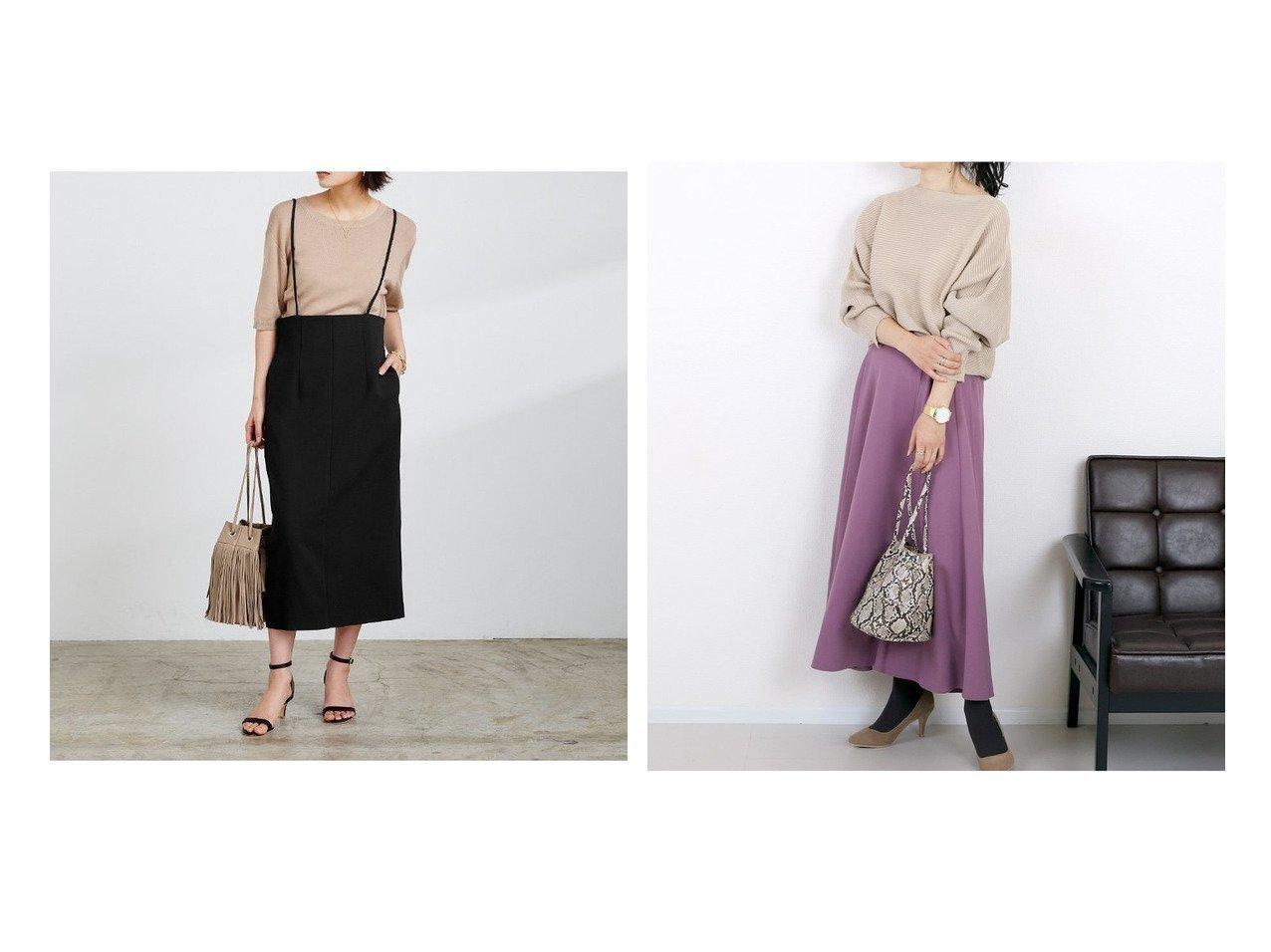 【Aletta Vita/アレッタ】のカットポンチフレアスカート&【ur's/ユアーズ】のサロペットタイトスカート スカートのおすすめ!人気、トレンド・レディースファッションの通販  おすすめで人気の流行・トレンド、ファッションの通販商品 メンズファッション・キッズファッション・インテリア・家具・レディースファッション・服の通販 founy(ファニー) https://founy.com/ ファッション Fashion レディースファッション WOMEN スカート Skirt Aライン/フレアスカート Flared A-Line Skirts インナー シェイプ ストレッチ タイトスカート 人気 ギャザー ドレープ フレア  ID:crp329100000019230