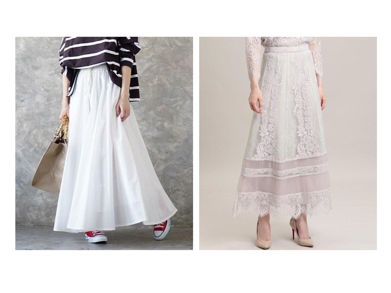 【zootie/ズーティー】のルーセント インドコットン マキシスカート 無地&【ef-de/エフデ】の《M Maglie le cassetto》レースロングスカート スカートのおすすめ!人気、トレンド・レディースファッションの通販  おすすめで人気の流行・トレンド、ファッションの通販商品 メンズファッション・キッズファッション・インテリア・家具・レディースファッション・服の通販 founy(ファニー) https://founy.com/ ファッション Fashion レディースファッション WOMEN スカート Skirt Aライン/フレアスカート Flared A-Line Skirts ロングスカート Long Skirt 2020年 2020 2020 春夏 S/S SS Spring/Summer 2020 S/S 春夏 SS Spring/Summer インド フリル マキシ 春 Spring 無地 ロング  ID:crp329100000019232