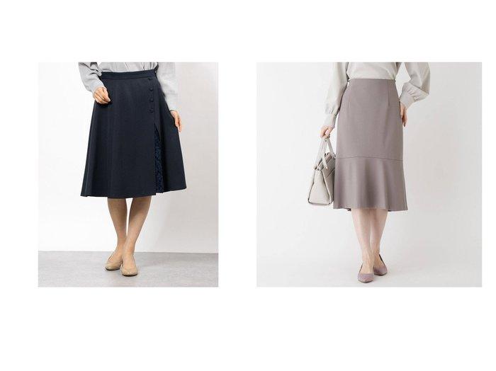 【Rewde/ルゥデ】のレース切替フレアスカート&【INDEX/インデックス】の【WEB限定】Carremanポンチセミフレアスカート スカートのおすすめ!人気、トレンド・レディースファッションの通販  おすすめファッション通販アイテム レディースファッション・服の通販 founy(ファニー) ファッション Fashion レディースファッション WOMEN スカート Skirt Aライン/フレアスカート Flared A-Line Skirts 2020年 2020 2020-2021 秋冬 A/W AW Autumn/Winter / FW Fall-Winter 2020-2021 A/W 秋冬 AW Autumn/Winter / FW Fall-Winter フレア レース 切替 春 Spring ジャケット ストレッチ セットアップ パターン フランス ポケット 2021年 2021 S/S 春夏 SS Spring/Summer 2021 春夏 S/S SS Spring/Summer 2021 |ID:crp329100000019245