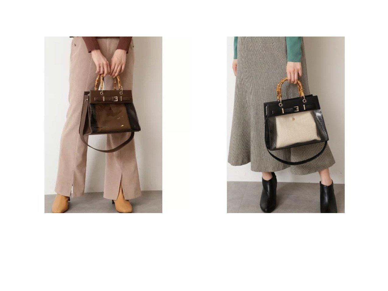 【FREE'S MART/フリーズマート】のマテリアルミックスバッグ FREE'S MARTのおすすめ!人気、トレンド・レディースファッションの通販  おすすめで人気の流行・トレンド、ファッションの通販商品 メンズファッション・キッズファッション・インテリア・家具・レディースファッション・服の通販 founy(ファニー) https://founy.com/ ファッション Fashion レディースファッション WOMEN バッグ Bag ショルダー ベーシック |ID:crp329100000019350