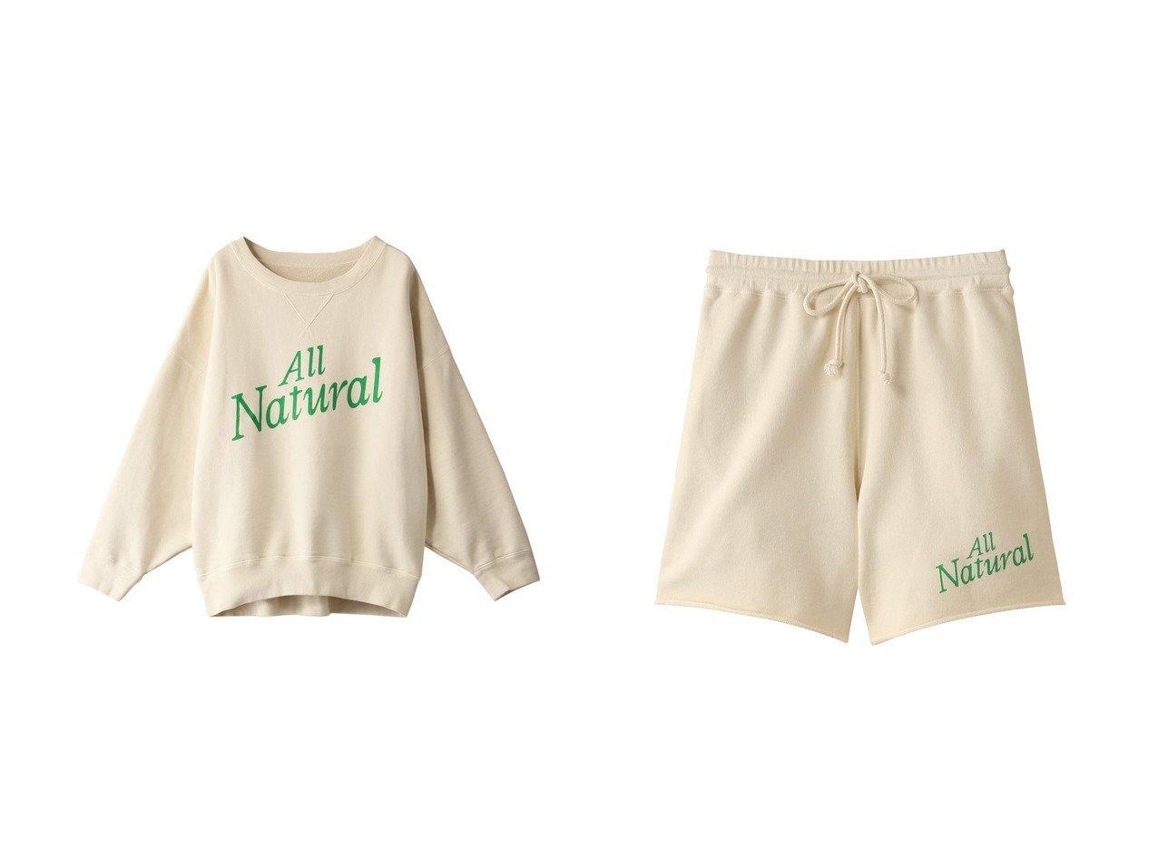 【INSCRIRE/アンスクリア】のAll Naturalスウェットショートパンツ&All Naturalスウェットプルオーバー INSCRIREのおすすめ!人気、トレンド・レディースファッションの通販 おすすめで人気の流行・トレンド、ファッションの通販商品 メンズファッション・キッズファッション・インテリア・家具・レディースファッション・服の通販 founy(ファニー) https://founy.com/ ファッション Fashion レディースファッション WOMEN トップス Tops Tshirt シャツ/ブラウス Shirts Blouses パーカ Sweats ロング / Tシャツ T-Shirts プルオーバー Pullover スウェット Sweat カットソー Cut and Sewn パンツ Pants ハーフ / ショートパンツ Short Pants 2021年 2021 2021 春夏 S/S SS Spring/Summer 2021 S/S 春夏 SS Spring/Summer バランス フロント 春 Spring  ID:crp329100000019473