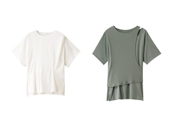 【RITO/リト】のコットンジャージータックTシャツ&コットンジャージーレイヤードTシャツ RITOのおすすめ!人気、トレンド・レディースファッションの通販 おすすめファッション通販アイテム インテリア・キッズ・メンズ・レディースファッション・服の通販 founy(ファニー) https://founy.com/ ファッション Fashion レディースファッション WOMEN トップス Tops Tshirt シャツ/ブラウス Shirts Blouses ロング / Tシャツ T-Shirts カットソー Cut and Sewn 2021年 2021 2021 春夏 S/S SS Spring/Summer 2021 S/S 春夏 SS Spring/Summer ショート シンプル スリーブ ベーシック 定番 Standard 春 Spring |ID:crp329100000019488