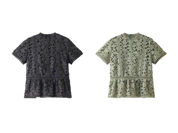 【REKISAMI/レキサミ】のフラワー刺繍レースブラウス REKISAMIのおすすめ!人気、トレンド・レディースファッションの通販 おすすめファッション通販アイテム レディースファッション・服の通販 founy(ファニー) ファッション Fashion レディースファッション WOMEN トップス Tops Tshirt シャツ/ブラウス Shirts Blouses 2021年 2021 2021 春夏 S/S SS Spring/Summer 2021 S/S 春夏 SS Spring/Summer ショート スリーブ デニム フラワー ペプラム レース 春 Spring |ID:crp329100000019517