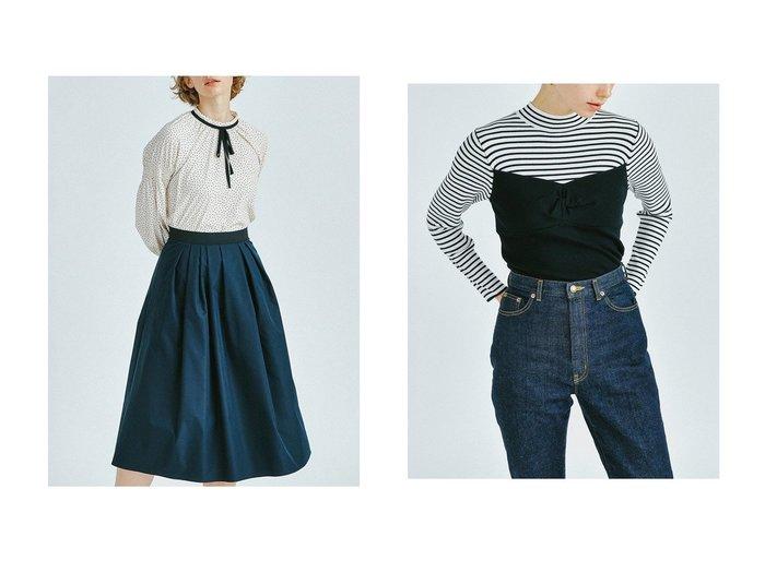 【LANVIN en Bleu/ランバン オン ブルー】のビスチェリブニット&リボンタイブラウス LANVIN en Bleuのおすすめ!人気、トレンド・レディースファッションの通販 おすすめファッション通販アイテム レディースファッション・服の通販 founy(ファニー) ファッション Fashion レディースファッション WOMEN トップス Tops Tshirt シャツ/ブラウス Shirts Blouses ニット Knit Tops プルオーバー Pullover ビスチェ Bustier 2021年 2021 2021 春夏 S/S SS Spring/Summer 2021 S/S 春夏 SS Spring/Summer とろみ エレガント ギャザー クラシカル シアー シャーリング スリーブ トレンド ドット フレア フレンチ ロング 春 Spring |ID:crp329100000019530