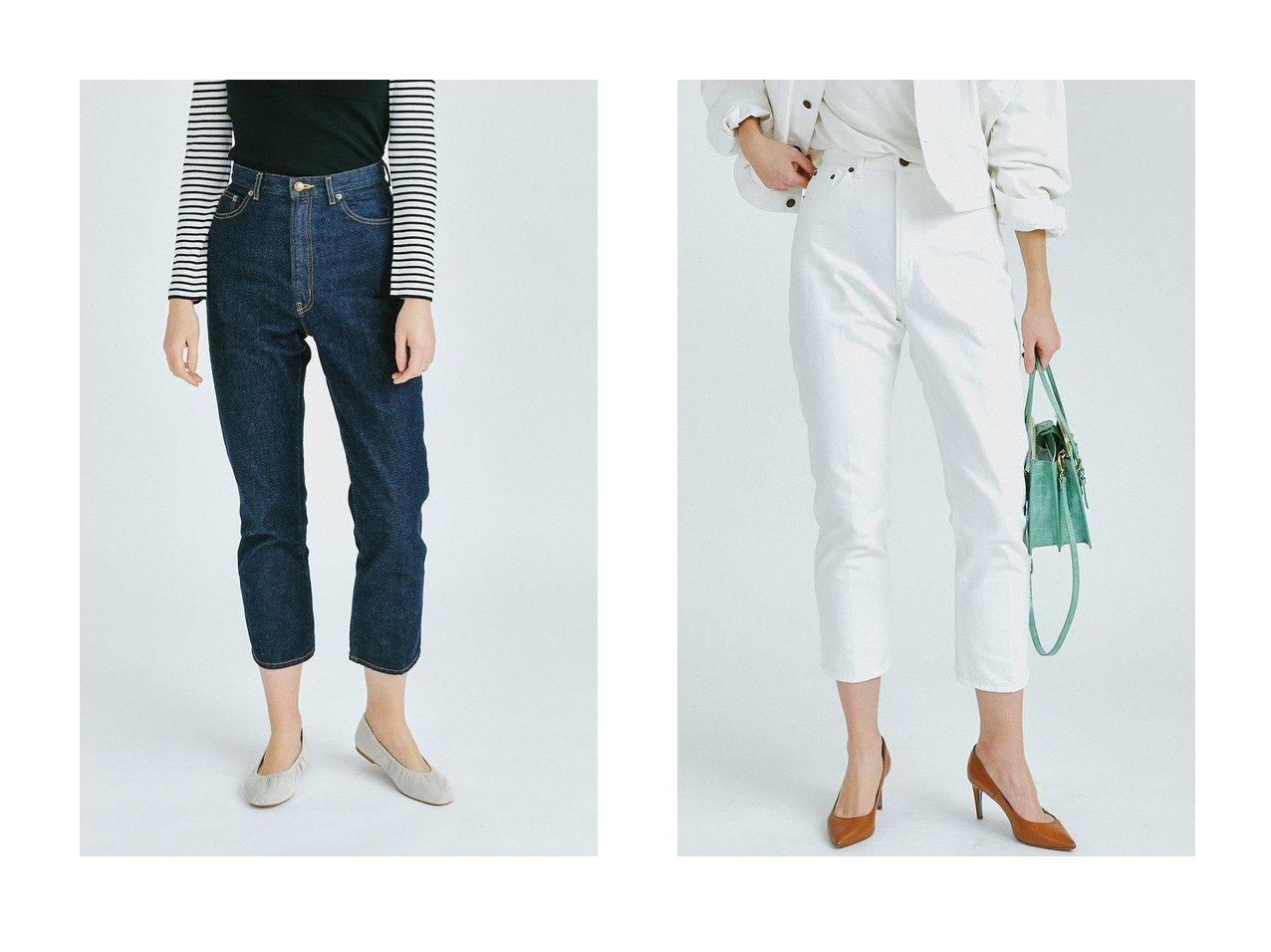 【LANVIN en Bleu/ランバン オン ブルー】のセンタープレステーパードデニム LANVIN en Bleuのおすすめ!人気、トレンド・レディースファッションの通販 おすすめで人気の流行・トレンド、ファッションの通販商品 メンズファッション・キッズファッション・インテリア・家具・レディースファッション・服の通販 founy(ファニー) https://founy.com/ ファッション Fashion レディースファッション WOMEN パンツ Pants デニムパンツ Denim Pants 春 Spring シアー ジャケット セットアップ センター とろみ デニム バランス ポケット 2021年 2021 S/S 春夏 SS Spring/Summer 2021 春夏 S/S SS Spring/Summer 2021 |ID:crp329100000019532