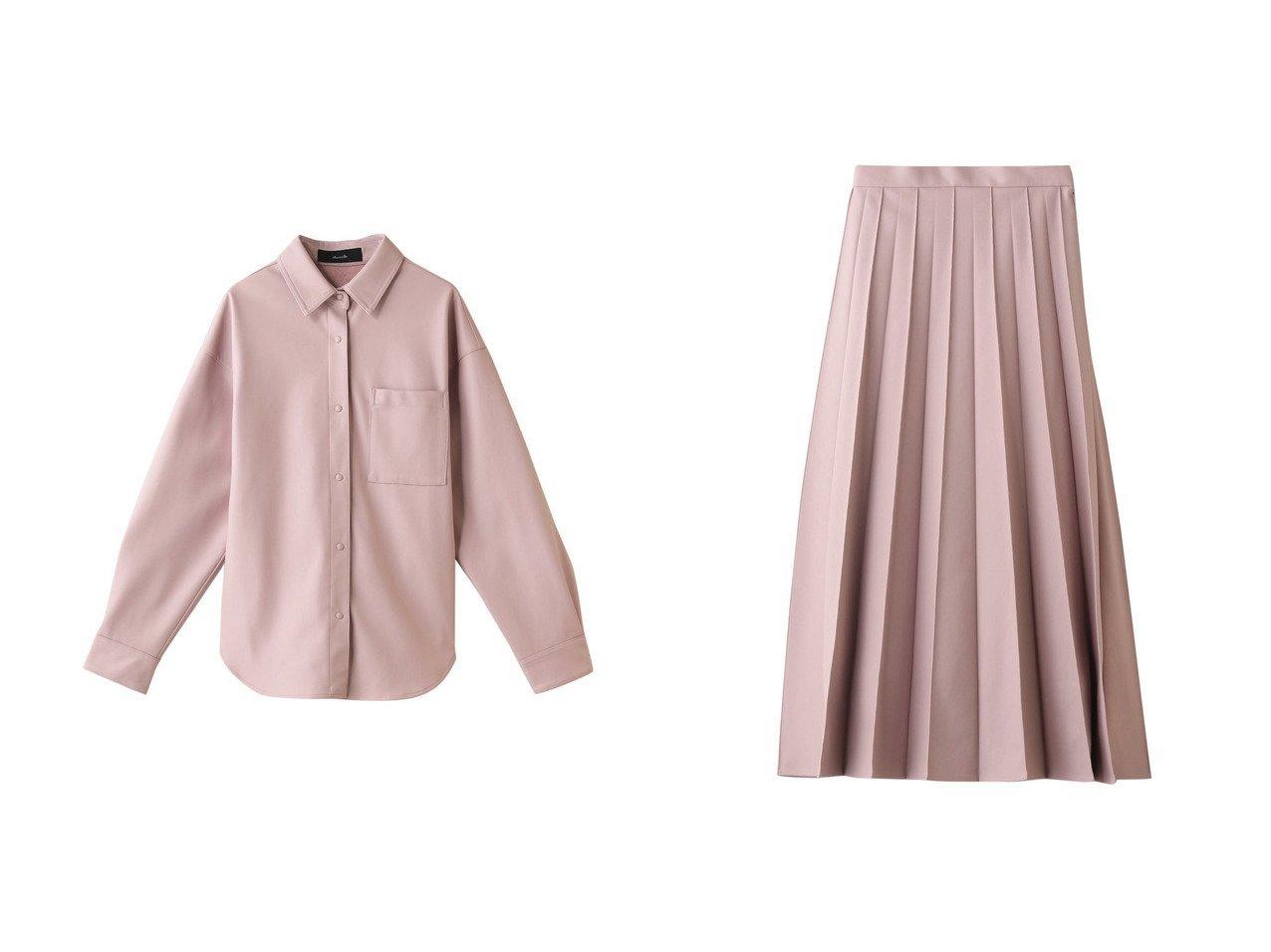 【allureville/アルアバイル】のフェイクレザーオーバーシャツ&フェイクレザータックプリーツスカート allurevilleのおすすめ!人気、トレンド・レディースファッションの通販 おすすめで人気の流行・トレンド、ファッションの通販商品 メンズファッション・キッズファッション・インテリア・家具・レディースファッション・服の通販 founy(ファニー) https://founy.com/ ファッション Fashion レディースファッション WOMEN スカート Skirt プリーツスカート Pleated Skirts トップス Tops Tshirt シャツ/ブラウス Shirts Blouses 2021年 2021 2021 春夏 S/S SS Spring/Summer 2021 S/S 春夏 SS Spring/Summer エレガント ガーリー フェイクレザー プリーツ ロング 春 Spring |ID:crp329100000019544