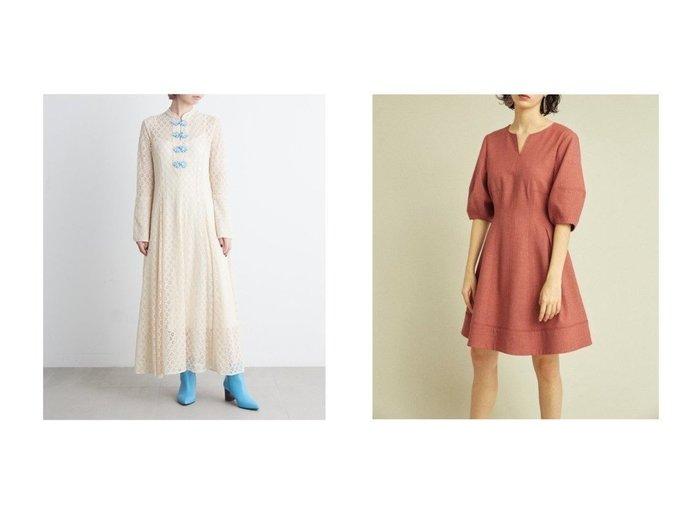 【Lily Brown/リリーブラウン】のチャイナレースワンピース&ボリュームスリーブミニワンピース Lily Brownのおすすめ!人気、トレンド・レディースファッションの通販 おすすめファッション通販アイテム レディースファッション・服の通販 founy(ファニー) ファッション Fashion レディースファッション WOMEN ワンピース Dress インナー エレガント カフス スマート スリット 人気 バランス フレア ミックス レース 再入荷 Restock/Back in Stock/Re Arrival デコルテ デニム 定番 Standard ロング ワーク |ID:crp329100000019628