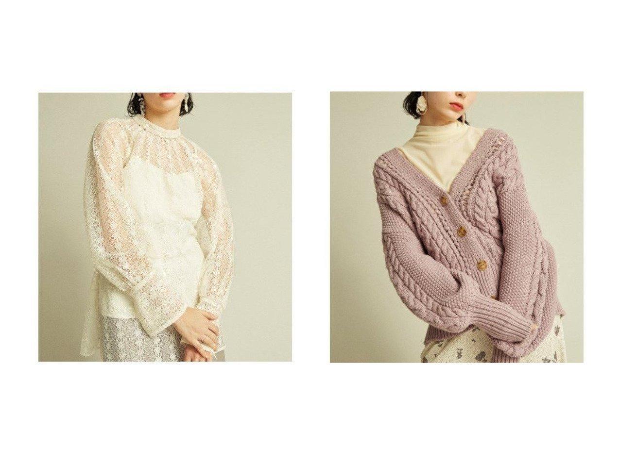 【Lily Brown/リリーブラウン】のエコペットレーストップス&ケーブルニットカーディガン Lily Brownのおすすめ!人気、トレンド・レディースファッションの通販 おすすめで人気の流行・トレンド、ファッションの通販商品 メンズファッション・キッズファッション・インテリア・家具・レディースファッション・服の通販 founy(ファニー) https://founy.com/ ファッション Fashion レディースファッション WOMEN トップス Tops Tshirt シャツ/ブラウス Shirts Blouses ニット Knit Tops カーディガン Cardigans インナー キャミソール スマート スリーブ チュニック パイピング ファブリック ラベンダー リボン レース 再入荷 Restock/Back in Stock/Re Arrival  ID:crp329100000019634
