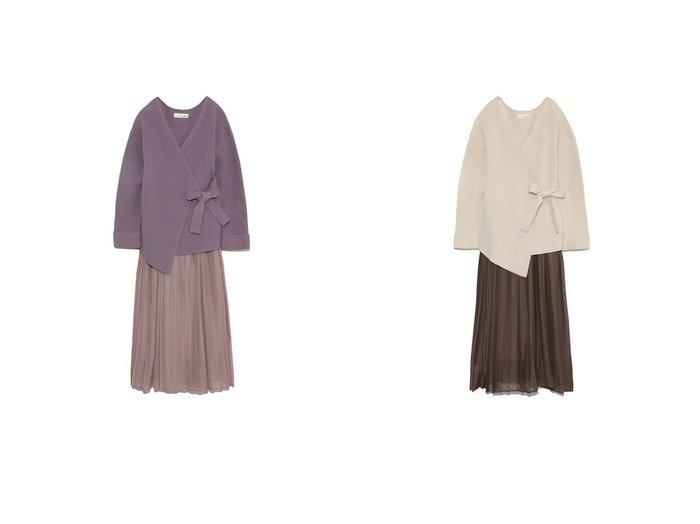 【Lily Brown/リリーブラウン】のニットセットスカート Lily Brownのおすすめ!人気、トレンド・レディースファッションの通販 おすすめファッション通販アイテム レディースファッション・服の通販 founy(ファニー) ファッション Fashion レディースファッション WOMEN スカート Skirt 春 Spring 畦 シアー スマート セットアップ フェミニン ラップ ラベンダー リボン 2021年 2021 S/S 春夏 SS Spring/Summer 2021 春夏 S/S SS Spring/Summer 2021 |ID:crp329100000019647