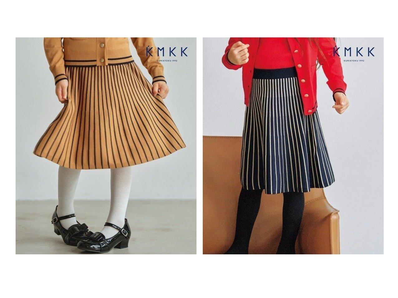 【KUMIKYOKU / KIDS/組曲】の【100-120cm】ヴィスコースストレッチ スカート(番号KJ44) 【KIDS】子供服のおすすめ!人気トレンド・キッズファッションの通販 おすすめで人気の流行・トレンド、ファッションの通販商品 メンズファッション・キッズファッション・インテリア・家具・レディースファッション・服の通販 founy(ファニー) https://founy.com/ ファッション Fashion キッズファッション KIDS 秋 Autumn/Fall カーディガン ストレッチ セットアップ パーカー ベーシック A/W 秋冬 AW Autumn/Winter / FW Fall-Winter 2020年 2020 2020-2021 秋冬 A/W AW Autumn/Winter / FW Fall-Winter 2020-2021 送料無料 Free Shipping |ID:crp329100000019699
