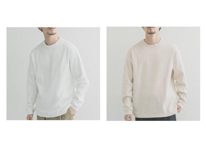 【URBAN RESEARCH / MEN/アーバンリサーチ】の度詰めワッフルクルーネック 【MEN】おすすめ!人気トレンド・男性、メンズファッションの通販 おすすめファッション通販アイテム レディースファッション・服の通販 founy(ファニー) ファッション Fashion メンズファッション MEN トップス Tops Tshirt Men シャツ Shirts 2020年 2020 2020-2021 秋冬 A/W AW Autumn/Winter / FW Fall-Winter 2020-2021 A/W 秋冬 AW Autumn/Winter / FW Fall-Winter カットソー スクエア スタンダード スリーブ フラット ルーズ ロング |ID:crp329100000019838