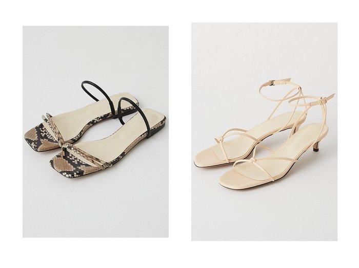 【GALLARDAGALANTE/ガリャルダガランテ】の【2.718】ストリングフラットサンダル&【2.718】ストリングストラップサンダル GALLARDAGALANTEのおすすめ!人気、トレンド・レディースファッションの通販 おすすめファッション通販アイテム レディースファッション・服の通販 founy(ファニー) ファッション Fashion レディースファッション WOMEN 2021年 2021 2021 春夏 S/S SS Spring/Summer 2021 S/S 春夏 SS Spring/Summer サンダル スタイリッシュ フラット ラップ リゾート 春 Spring |ID:crp329100000019877