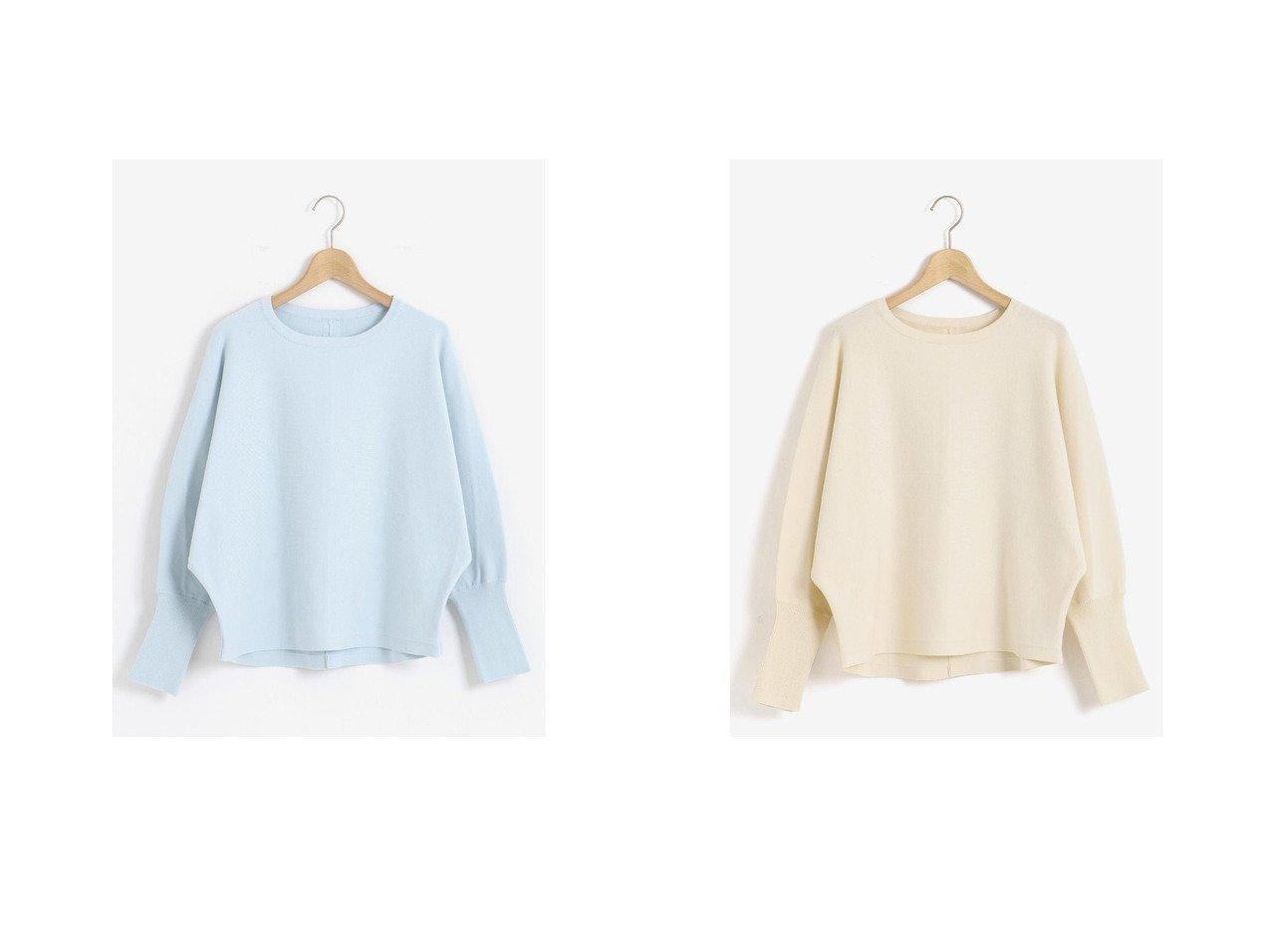 【le.coeur blanc/ルクールブラン】のle.coeur blanc バックビジュードルマンニット le.coeur blancのおすすめ!人気、トレンド・レディースファッションの通販 おすすめで人気の流行・トレンド、ファッションの通販商品 メンズファッション・キッズファッション・インテリア・家具・レディースファッション・服の通販 founy(ファニー) https://founy.com/ ファッション Fashion レディースファッション WOMEN トップス カットソー Tops Tshirt ニット Knit Tops S/S 春夏 SS Spring/Summer コンパクト 春 Spring  ID:crp329100000019985