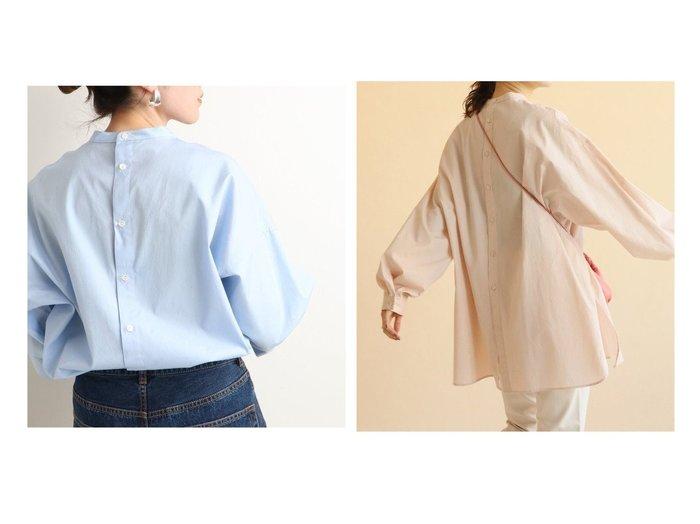 【IENA/イエナ】のコットンブロードバックボタンシャツ IENAのおすすめ!人気、トレンド・レディースファッションの通販 おすすめファッション通販アイテム レディースファッション・服の通販 founy(ファニー) ファッション Fashion レディースファッション WOMEN トップス カットソー Tops Tshirt シャツ/ブラウス Shirts Blouses 2021年 2021 2021 春夏 S/S SS Spring/Summer 2021 S/S 春夏 SS Spring/Summer コンパクト ブロード 再入荷 Restock/Back in Stock/Re Arrival |ID:crp329100000020006