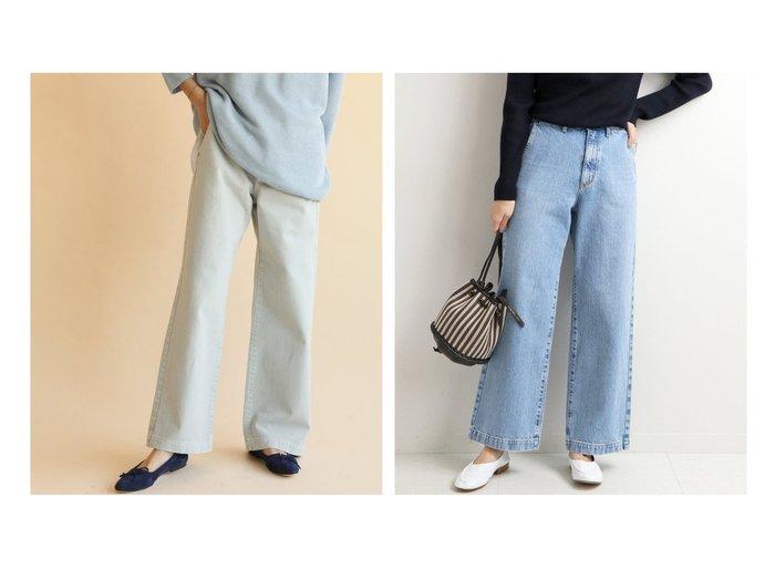 【IENA/イエナ】のカラーチノソフトバギーパンツ&ソフトバギーデニムパンツ IENAのおすすめ!人気、トレンド・レディースファッションの通販 おすすめファッション通販アイテム レディースファッション・服の通販 founy(ファニー) ファッション Fashion レディースファッション WOMEN パンツ Pants デニムパンツ Denim Pants 2021年 2021 2021 春夏 S/S SS Spring/Summer 2021 S/S 春夏 SS Spring/Summer デニム ビビッド ユーズド 今季 再入荷 Restock/Back in Stock/Re Arrival 定番 Standard 春 Spring |ID:crp329100000020009
