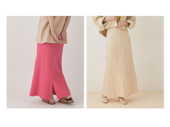 【ADAM ET ROPE'/アダム エ ロペ】のヘビーリネンセミフレアスカート ADAM ET ROPEのおすすめ!人気、トレンド・レディースファッションの通販 おすすめファッション通販アイテム レディースファッション・服の通販 founy(ファニー) ファッション Fashion レディースファッション WOMEN スカート Skirt Aライン/フレアスカート Flared A-Line Skirts 春 Spring サンダル スニーカー フィット ポケット マーメイド リネン 2021年 2021 S/S 春夏 SS Spring/Summer 2021 春夏 S/S SS Spring/Summer 2021 NEW・新作・新着・新入荷 New Arrivals |ID:crp329100000020076