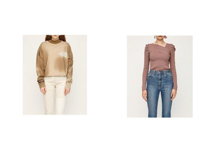 【SLY/スライ】のHOLD LAYER RIB トップス&N トップス SLYのおすすめ!人気、トレンド・レディースファッションの通販  おすすめファッション通販アイテム レディースファッション・服の通販 founy(ファニー) ファッション Fashion レディースファッション WOMEN トップス カットソー Tops Tshirt ニット Knit Tops 2021年 2021 2021 春夏 S/S SS Spring/Summer 2021 S/S 春夏 SS Spring/Summer インナー キャミソール シアー スウェット ストレッチ 春 Spring シンプル フロント 今季  ID:crp329100000020158