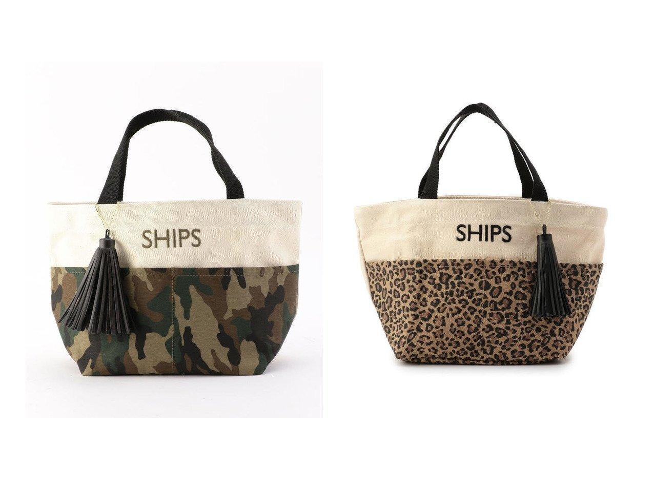 【SHIPS/シップス フォー ウィメン】のタッセル ポケットトートバッグ SHIPSのおすすめ!人気、トレンド・レディースファッションの通販  おすすめで人気の流行・トレンド、ファッションの通販商品 メンズファッション・キッズファッション・インテリア・家具・レディースファッション・服の通販 founy(ファニー) https://founy.com/ ファッション Fashion レディースファッション WOMEN バッグ Bag タッセル フロント ポケット ポーチ |ID:crp329100000020228