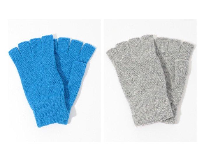 【GALERIE VIE / TOMORROWLAND/ギャルリー ヴィー】のJohnstons of Elgin フィンガーレスグローブ TOMORROWLANDのおすすめ!人気、トレンド・レディースファッションの通販  おすすめファッション通販アイテム レディースファッション・服の通販 founy(ファニー) ファッション Fashion レディースファッション WOMEN 手袋 Gloves 2020年 2020 2020-2021 秋冬 A/W AW Autumn/Winter / FW Fall-Winter 2020-2021 A/W 秋冬 AW Autumn/Winter / FW Fall-Winter カシミヤ ラグジュアリー |ID:crp329100000020260