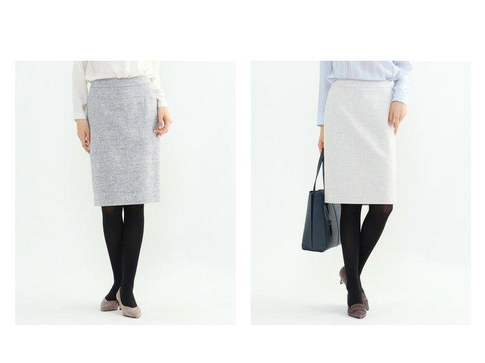 【INDIVI/インディヴィ】のバスケットスラブタイトスカート INDIVIのおすすめ!人気、トレンド・レディースファッションの通販  おすすめファッション通販アイテム インテリア・キッズ・メンズ・レディースファッション・服の通販 founy(ファニー) https://founy.com/ ファッション Fashion レディースファッション WOMEN スカート Skirt スーツ Suits スーツ スカート Skirt スーツ タイトスカート ツイード フォーマル ポケット メランジ 定番 Standard  ID:crp329100000020278
