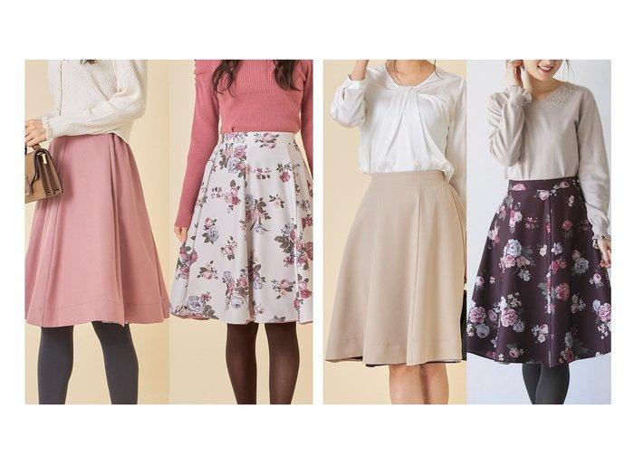 【tocco closet/トッコ クローゼット】のフラワープリント×無地リバーシブルフレアスカート tocco closetのおすすめ!人気、トレンド・レディースファッションの通販  おすすめファッション通販アイテム レディースファッション・服の通販 founy(ファニー) ファッション Fashion レディースファッション WOMEN スカート Skirt Aライン/フレアスカート Flared A-Line Skirts ギャザー フェミニン フラワー フレア プリント 無地 |ID:crp329100000020297