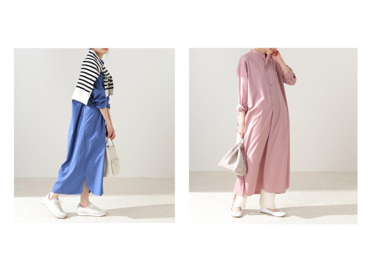 【SLOBE IENA/スローブ イエナ】の【 リノ】 BAND COLLER PULL DRESSワンピース IENAのおすすめ!人気、トレンド・レディースファッションの通販 おすすめで人気の流行・トレンド、ファッションの通販商品 メンズファッション・キッズファッション・インテリア・家具・レディースファッション・服の通販 founy(ファニー) https://founy.com/ ファッション Fashion レディースファッション WOMEN ワンピース Dress ドレス Party Dresses NEW・新作・新着・新入荷 New Arrivals 2021年 2021 2021 春夏 S/S SS Spring/Summer 2021 S/S 春夏 SS Spring/Summer |ID:crp329100000020391
