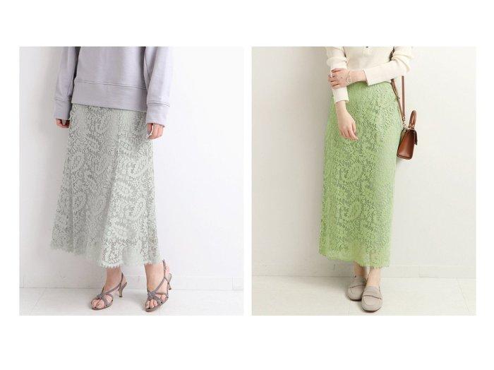 【IENA/イエナ】のバイカラーレーストラペーズスカート&バイカラーレースタイトスカート IENAのおすすめ!人気、トレンド・レディースファッションの通販 おすすめファッション通販アイテム レディースファッション・服の通販 founy(ファニー) ファッション Fashion レディースファッション WOMEN スカート Skirt 2021年 2021 2021 春夏 S/S SS Spring/Summer 2021 S/S 春夏 SS Spring/Summer シンプル タイトスカート フレア ペイズリー レース 再入荷 Restock/Back in Stock/Re Arrival 別注 |ID:crp329100000020393