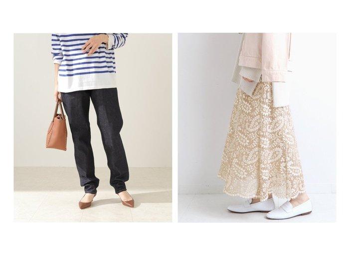 【SLOBE IENA/スローブ イエナ】の【リノ】 LUCY HIGH WAIST TAPERED デニムパンツ&【IENA/イエナ】のバイカラーレーストラペーズスカート IENAのおすすめ!人気、トレンド・レディースファッションの通販 おすすめファッション通販アイテム レディースファッション・服の通販 founy(ファニー) ファッション Fashion レディースファッション WOMEN パンツ Pants デニムパンツ Denim Pants スカート Skirt NEW・新作・新着・新入荷 New Arrivals 2021年 2021 2021 春夏 S/S SS Spring/Summer 2021 A/W 秋冬 AW Autumn/Winter / FW Fall-Winter S/S 春夏 SS Spring/Summer コレクション デニム ベーシック 春 Spring シンプル タイトスカート フレア ペイズリー レース 再入荷 Restock/Back in Stock/Re Arrival 別注 |ID:crp329100000020395