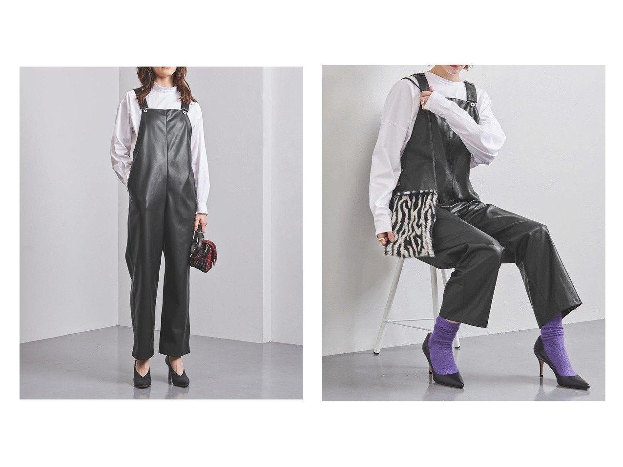 【UNITED ARROWS/ユナイテッドアローズ】のUWMSC フェイクレザー サロペット† UNITED ARROWSのおすすめ!人気、トレンド・レディースファッションの通販 おすすめで人気の流行・トレンド、ファッションの通販商品 メンズファッション・キッズファッション・インテリア・家具・レディースファッション・服の通販 founy(ファニー) https://founy.com/ ファッション Fashion レディースファッション WOMEN サロペット シンプル ジーンズ パッチ フェイクレザー ポケット リアル |ID:crp329100000020559