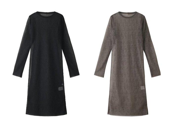【MAISON SPECIAL/メゾンスペシャル】のランダムリブニットワンピース MAISON SPECIALのおすすめ!人気、トレンド・レディースファッションの通販 おすすめファッション通販アイテム レディースファッション・服の通販 founy(ファニー) ファッション Fashion レディースファッション WOMEN ワンピース Dress ニットワンピース Knit Dresses 2021年 2021 2021 春夏 S/S SS Spring/Summer 2021 S/S 春夏 SS Spring/Summer シアー シンプル ストライプ ランダム ロング 春 Spring |ID:crp329100000020617