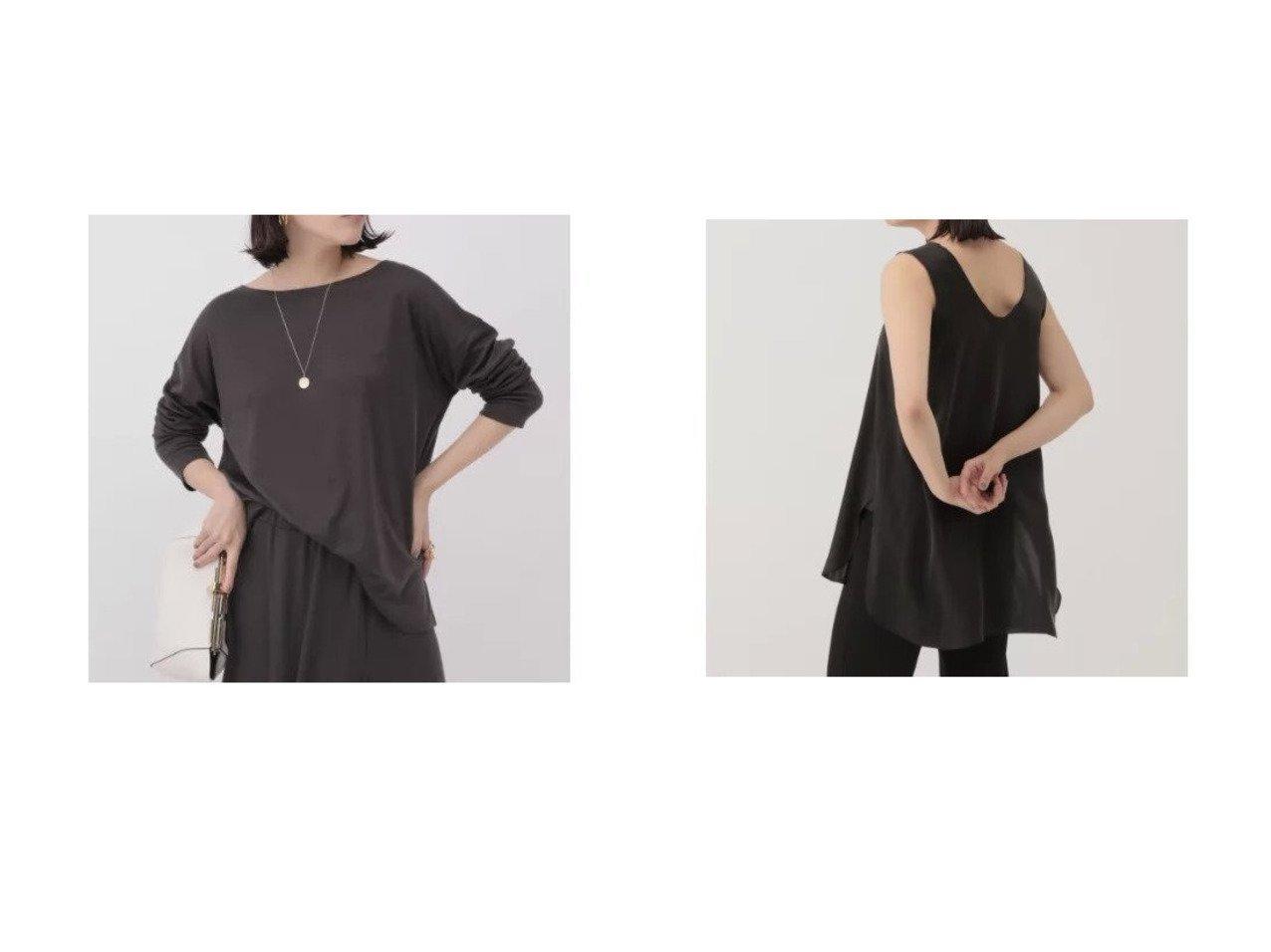 【Chaos/カオス】のサンンディングシルクタンクブラウス&マージミラノカットプルオーバー カオスのおすすめ!人気、トレンド・レディースファッションの通販 おすすめで人気の流行・トレンド、ファッションの通販商品 メンズファッション・キッズファッション・インテリア・家具・レディースファッション・服の通販 founy(ファニー) https://founy.com/ ファッション Fashion レディースファッション WOMEN トップス カットソー Tops Tshirt キャミソール / ノースリーブ No Sleeves シャツ/ブラウス Shirts Blouses ロング / Tシャツ T-Shirts プルオーバー Pullover カットソー Cut and Sewn サテン シルク シンプル ジャケット ノースリーブ おすすめ Recommend インナー カットソー ストレッチ セットアップ 長袖 |ID:crp329100000020652