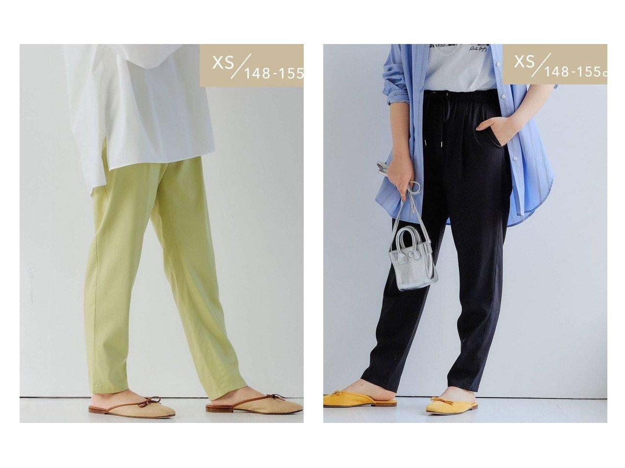 【green label relaxing / UNITED ARROWS/グリーンレーベル リラクシング / ユナイテッドアローズ】のH148-R ドロスト タック イージー パンツ XS ユナイテッドアローズのおすすめ!人気、トレンド・レディースファッションの通販 おすすめで人気の流行・トレンド、ファッションの通販商品 メンズファッション・キッズファッション・インテリア・家具・レディースファッション・服の通販 founy(ファニー) https://founy.com/ ファッション Fashion レディースファッション WOMEN パンツ Pants ウェーブ 春 Spring 秋 Autumn/Fall くるぶし ジーンズ スニーカー バランス ベーシック ポケット リラックス 再入荷 Restock/Back in Stock/Re Arrival NEW・新作・新着・新入荷 New Arrivals おすすめ Recommend  ID:crp329100000020684