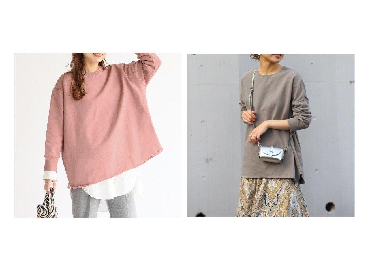 【JOURNAL STANDARD relume/ジャーナルスタンダード レリューム】の《追加5》オーバーサイズロングスウェット ジャーナルスタンダードのおすすめ!人気、トレンド・レディースファッションの通販  おすすめで人気の流行・トレンド、ファッションの通販商品 メンズファッション・キッズファッション・インテリア・家具・レディースファッション・服の通販 founy(ファニー) https://founy.com/ ファッション Fashion レディースファッション WOMEN トップス カットソー Tops Tshirt シャツ/ブラウス Shirts Blouses パーカ Sweats ロング / Tシャツ T-Shirts スウェット Sweat カットソー Cut and Sewn 春 Spring 秋 Autumn/Fall スウェット とろみ 人気 バランス レギュラー ロング 2021年 2021 S/S 春夏 SS Spring/Summer 2021 春夏 S/S SS Spring/Summer 2021 NEW・新作・新着・新入荷 New Arrivals |ID:crp329100000020902