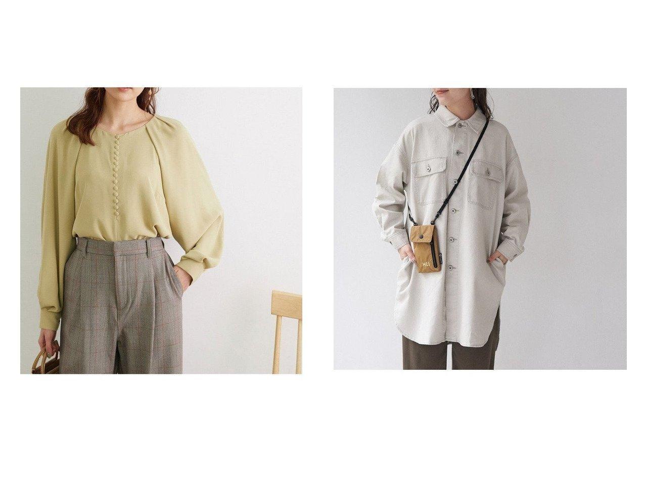 【ROPE' PICNIC/ロペピクニック】のくるみ釦タックスリーブブラウス&カラーデニムシャツジャケット ロペピクニックのおすすめ!人気、トレンド・レディースファッションの通販  おすすめで人気の流行・トレンド、ファッションの通販商品 メンズファッション・キッズファッション・インテリア・家具・レディースファッション・服の通販 founy(ファニー) https://founy.com/ ファッション Fashion レディースファッション WOMEN アウター Coat Outerwear コート Coats ジャケット Jackets デニムジャケット Denim Jackets トップス カットソー Tops Tshirt シャツ/ブラウス Shirts Blouses おすすめ Recommend ジャケット スリット デニム ポケット リラックス ロング 春 Spring NEW・新作・新着・新入荷 New Arrivals エレガント クラシカル フォーマル フロント ボトム 秋 Autumn/Fall |ID:crp329100000021024