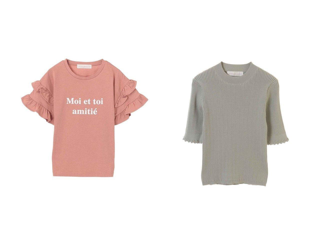 【31 Sons de mode/トランテアン ソン ドゥ モード】のフリルスリーブロゴT&リブモックネックニット トランテアン ソン ドゥ モードのおすすめ!人気、トレンド・レディースファッションの通販  おすすめで人気の流行・トレンド、ファッションの通販商品 メンズファッション・キッズファッション・インテリア・家具・レディースファッション・服の通販 founy(ファニー) https://founy.com/ ファッション Fashion レディースファッション WOMEN トップス カットソー Tops Tshirt シャツ/ブラウス Shirts Blouses ロング / Tシャツ T-Shirts カットソー Cut and Sewn ニット Knit Tops プルオーバー Pullover 2021年 2021 2021 春夏 S/S SS Spring/Summer 2021 S/S 春夏 SS Spring/Summer インナー キャミワンピース ショート ジャケット スリーブ ダウン バランス フリル フレア フロント 春 Spring |ID:crp329100000021083