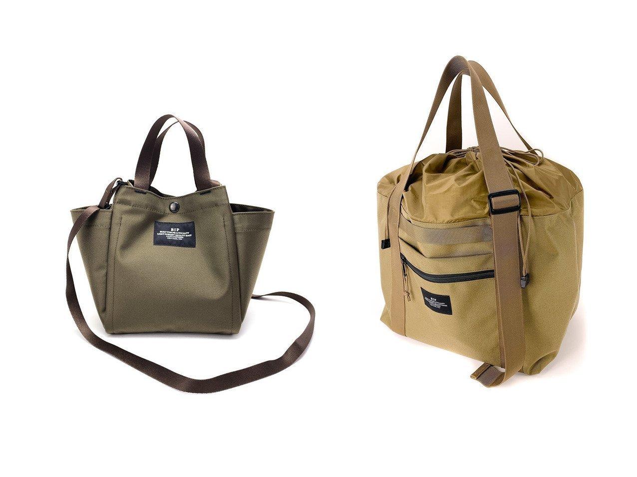 【BAGS IN PROGRESS/バッグス イン プログレス】のSmall Side Pocket トートバッグ&WEEKENDER トートバッグ バッグス イン プログレスのおすすめ!人気、トレンド・レディースファッションの通販  おすすめで人気の流行・トレンド、ファッションの通販商品 メンズファッション・キッズファッション・インテリア・家具・レディースファッション・服の通販 founy(ファニー) https://founy.com/ ファッション Fashion レディースファッション WOMEN バッグ Bag 2021年 2021 2021 春夏 S/S SS Spring/Summer 2021 S/S 春夏 SS Spring/Summer エレガント ショルダー ポケット ラップ 春 Spring |ID:crp329100000021164