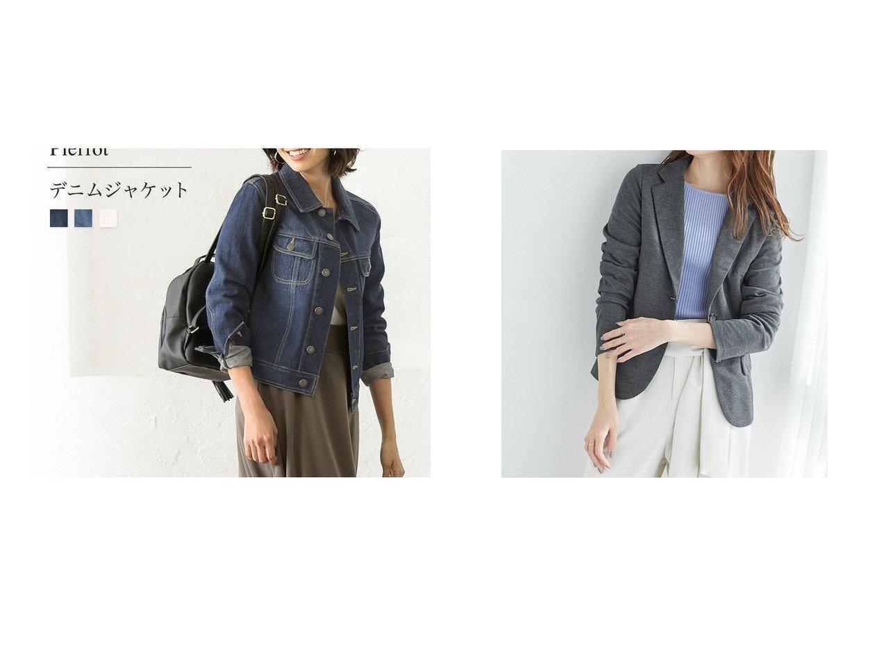 【Pierrot/ピエロ】のデニムジャケット&ポンチ素材テーラードジャケット おすすめ!人気!プチプライスで上品なファッションアイテムの通販  おすすめで人気の流行・トレンド、ファッションの通販商品 メンズファッション・キッズファッション・インテリア・家具・レディースファッション・服の通販 founy(ファニー) https://founy.com/ ファッション Fashion レディースファッション WOMEN アウター Coat Outerwear ジャケット Jackets デニムジャケット Denim Jackets テーラードジャケット Tailored Jackets A/W 秋冬 AW Autumn/Winter / FW Fall-Winter S/S 春夏 SS Spring/Summer おすすめ Recommend インディゴ ウォッシュ ジャケット デニム パーカー プチプライス・低価格 Affordable ベーシック 定番 Standard 春 Spring なめらか カーディガン シンプル スウェット テーラード フロント マーブル |ID:crp329100000021189
