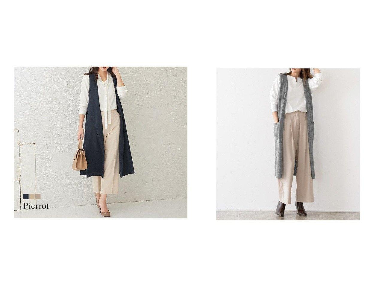 【Pierrot/ピエロ】の2typeから選べるジレ&リブ編みニットジレ おすすめ!人気!プチプライスで上品なファッションアイテムの通販  おすすめで人気の流行・トレンド、ファッションの通販商品 メンズファッション・キッズファッション・インテリア・家具・レディースファッション・服の通販 founy(ファニー) https://founy.com/ ファッション Fashion レディースファッション WOMEN アウター Coat Outerwear トップス カットソー Tops Tshirt ニット Knit Tops ベスト/ジレ Gilets Vests ジャケット Jackets インナー スリット トッパー プチプライス・低価格 Affordable |ID:crp329100000021194