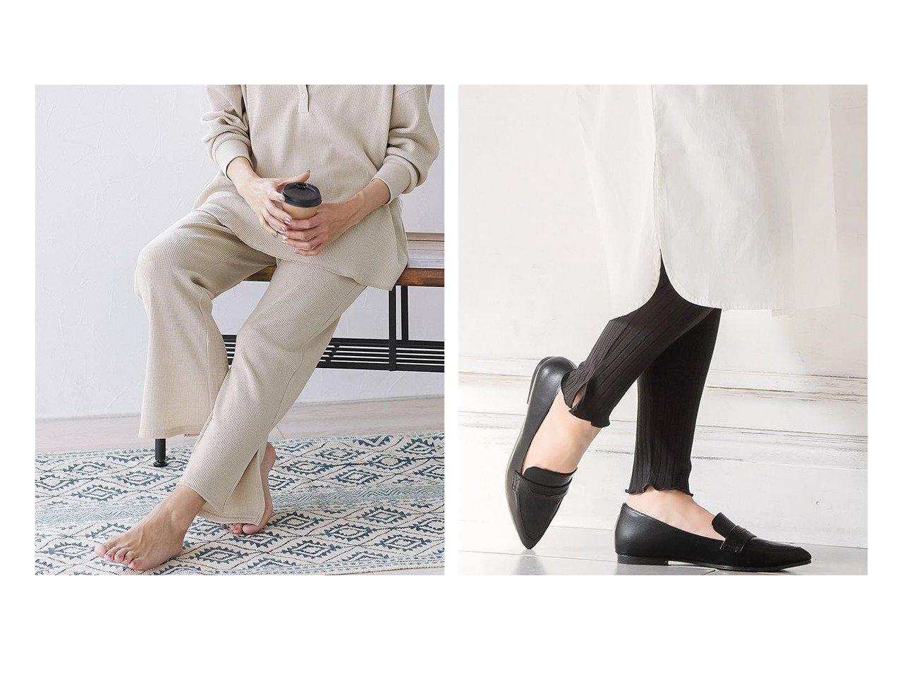 【Pierrot/ピエロ】の2typeから選べるワイドリブレギンス MD&ラウンジウェアワッフルパンツ MD おすすめ!人気!プチプライスで上品なファッションアイテムの通販  おすすめで人気の流行・トレンド、ファッションの通販商品 メンズファッション・キッズファッション・インテリア・家具・レディースファッション・服の通販 founy(ファニー) https://founy.com/ ファッション Fashion レディースファッション WOMEN パンツ Pants レギンス Leggings スリット プチプライス・低価格 Affordable ワイド ワッフル シンプル |ID:crp329100000021213