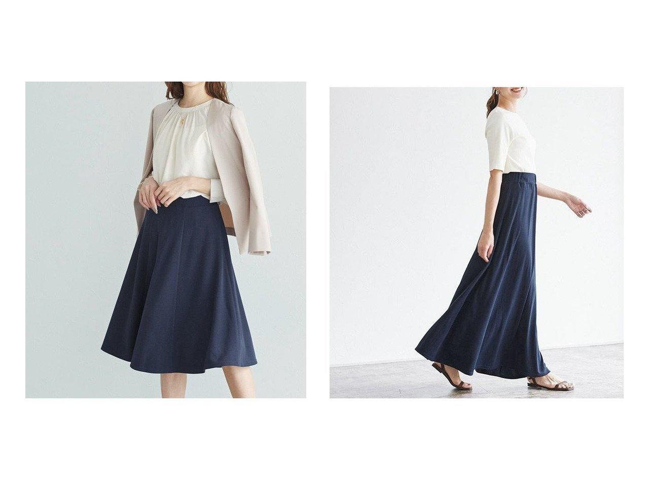 【Pierrot/ピエロ】の選べる2丈シンプル無地マキシスカート[AirySmooth MD&2丈から選べる6面切替フレアスカート おすすめ!人気!プチプライスで上品なファッションアイテムの通販  おすすめで人気の流行・トレンド、ファッションの通販商品 メンズファッション・キッズファッション・インテリア・家具・レディースファッション・服の通販 founy(ファニー) https://founy.com/ ファッション Fashion レディースファッション WOMEN スカート Skirt Aライン/フレアスカート Flared A-Line Skirts シンプル フェミニン フレア プチプライス・低価格 Affordable マキシ 無地 切替 ジャージ ドレープ 定番 Standard フラット ベーシック ミドル ロング |ID:crp329100000021217