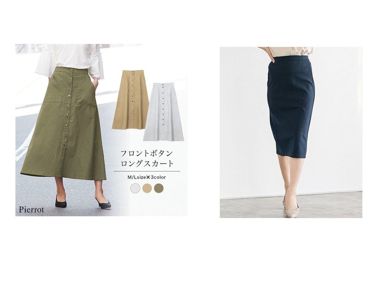 【Pierrot/ピエロ】のフロントボタンロングスカート MD&ポンチタイトスカート MD おすすめ!人気!プチプライスで上品なファッションアイテムの通販  おすすめで人気の流行・トレンド、ファッションの通販商品 メンズファッション・キッズファッション・インテリア・家具・レディースファッション・服の通販 founy(ファニー) https://founy.com/ ファッション Fashion レディースファッション WOMEN スカート Skirt ロングスカート Long Skirt カットソー スリット プチプライス・低価格 Affordable フロント ロング 今季 |ID:crp329100000021220
